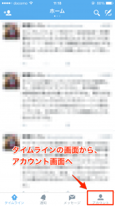 IMG_8029